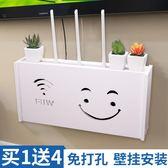無線路由器收納盒壁掛 wifi電線光貓裝飾遮擋箱 置物架線卡免打孔 卡布奇诺