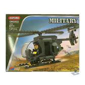 【OXFORD BLOCK】軍事系列-直升機 OX93022