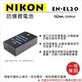 御彩數位@樂華 FOR Nikon EN-EL20 相機電池 鋰電池 防爆 原廠充電器可充 保固一年