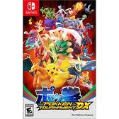 NS 寶可拳DX 神寶拳 英文日文6國語言美版 Pokemon 皮卡丘 Switch
