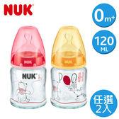德國NUK-迪士尼寬口玻璃奶瓶120ml-附1號中圓洞矽膠奶嘴0m+(兩入顏色隨機出貨)