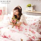 床包兩用被組 / 雙人特大【純愛花語】100%精梳棉  冬夏鋪棉兩用被,戀家小舖台灣製R12-AAS515