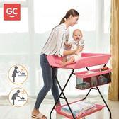嬰兒換尿布台寶寶護理台嬰兒撫觸台多功能可折疊新生兒換衣按摩台WY