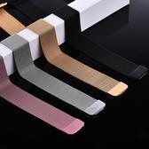 錶帶型品apple watch錶帶米蘭尼斯蘋果iwatch2 3手錶錶帶 全館免運