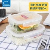 樂扣樂扣保鮮盒長方形玻璃飯盒微波爐碗密封便當盒圓形冰箱收納盒  9號潮人館