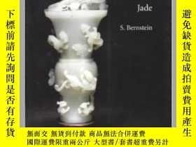 二手書博民逛書店【罕見原版 】Collecting Chinese jade 1