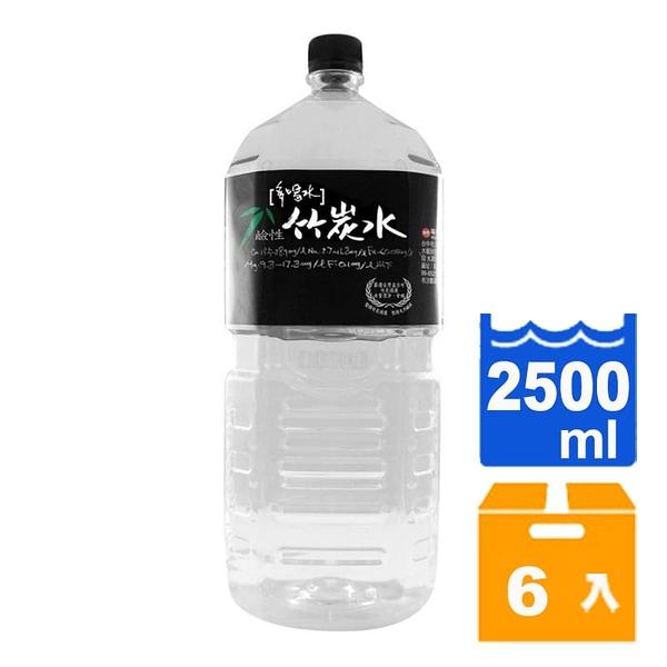 多喝水鹼性竹炭水2500ml(6入)/箱 【康鄰超市】