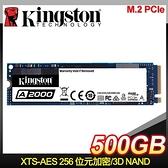 ~南紡 中心~Kingston 金士頓A2000 500G M 2 PCIe SSD 固態