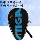 乒乓球拍套包拍套單層雙層