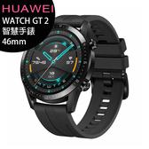 HUAWEI華為 WATCH GT 2 46mm 智慧手錶-運動款(曜石黑)◆送TWS-K2藍芽耳機+原廠錶帶