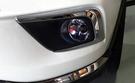 【車王小舖】日產 2016 Murano 前霧燈框 燈框 裝飾框 裝飾條 ABS電鍍精品 半包款