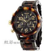 NIXON 42-20CHRONO 王者風範街頭潮流腕錶-琥珀