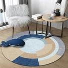地毯 現代簡約北歐吊籃墊圓形地墊椅墊臥室床邊地毯【免運快出】
