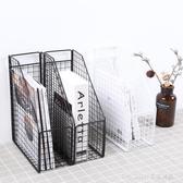 北歐收納盒鐵藝文件夾資料收納筐辦公桌面置物架復古創意書架 童趣潮品