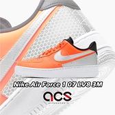 Nike 休閒鞋 Air Force 1 07 LV8 3M 橘 銀 男鞋 反光 AF1 【ACS】 CT2299-800