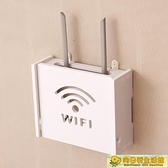 wifi架 創意簡約無線路由器收納盒wifi光貓置物架裝飾遮擋箱機頂盒子壁掛 向日葵