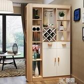 玄關櫃 入戶鞋櫃客廳玄關隔斷櫃簡約現代酒櫃小戶型門廳櫃經濟型玄關櫃 3C優購HM