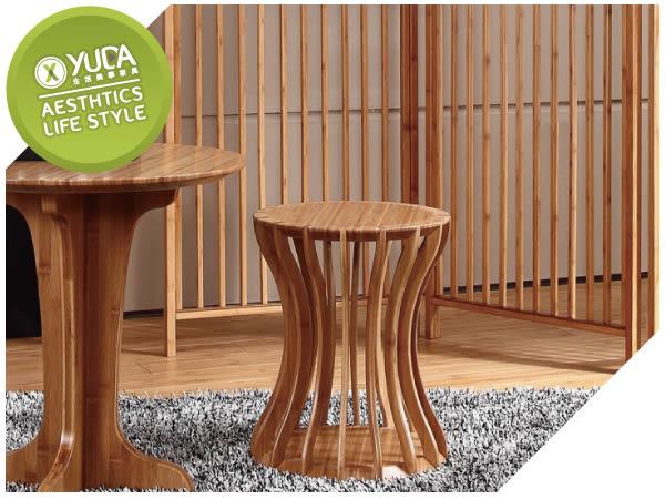 【YUDA】中式 禪風 竹悅傢居 純竹 耐重 抗潮濕 竹製家具X104 休閒椅/圓凳/凳子