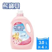 箱購 熊寶貝 柔軟護衣精 3.0Lx4/瓶_淡雅櫻花香