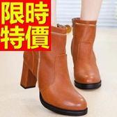 真皮短靴-甜美俏麗時尚高跟女靴子3色62d92[巴黎精品]