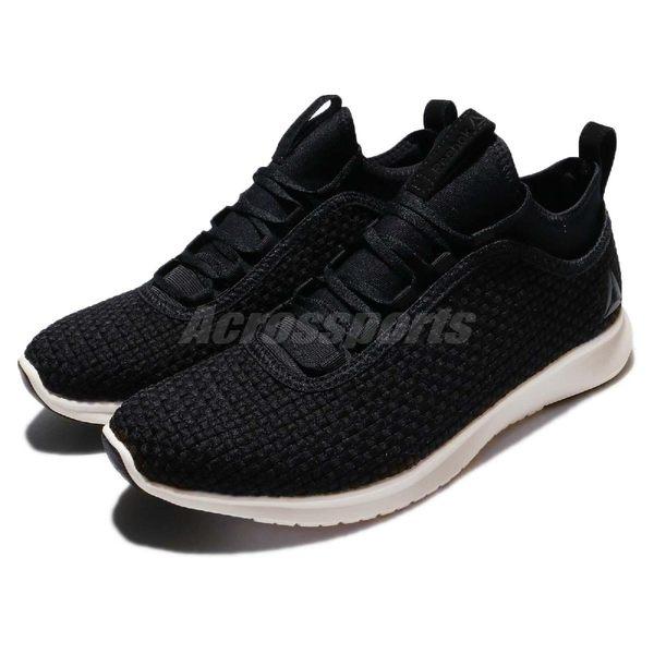 Reebok 休閒鞋 Plus Runner Woven 黑 白 襪套 中筒 男鞋 黑白【PUMP306】 BS8377