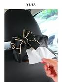 抽紙盒 車載紙巾盒抽創意高檔多功能車掛式遮陽板椅背扶手箱網紅抽紙包套 艾莎