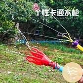 章魚水槍卡通水槍打水仗抽拉式吸水滋水槍玩具噴水兒童戶外【白嶼家居】