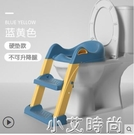 兒童馬桶坐便器樓梯式男女寶寶階梯折疊架墊坐便圈小孩嬰兒便尿盆 NMS小艾新品