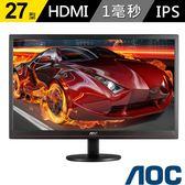 "AOC G2770VH 27"" LED+IPS顯示器 電腦螢幕【迪特軍】"