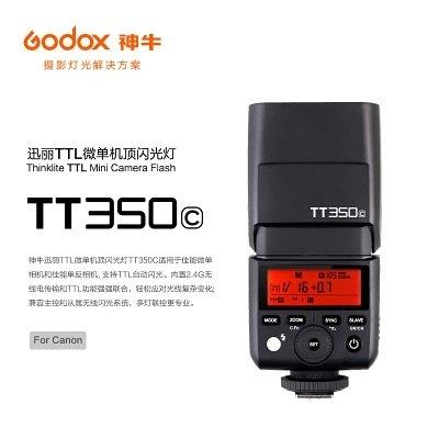 【EC數位】GODOX 神牛 TT350C TTL機頂閃光燈 Canon 2.4G無線 TT350 閃光燈