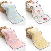 新年鉅惠6層紗布口水巾嬰兒毛巾寶寶新生兒童洗臉巾面巾純棉手帕小方巾