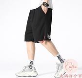 寬鬆衛褲男五分褲加大碼寬鬆運動短褲夏季大褲衩【大碼百分百】