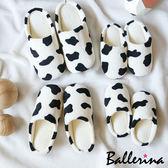 Ballerina 黑白乳牛保暖室內拖鞋