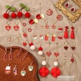 新年耳飾-新年喜慶過年耳釘女中國風紅色耳環新款潮年味耳墜新娘耳飾 多麗絲