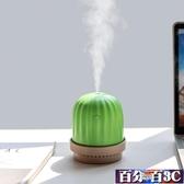加濕器 仙人球充電USB迷你加濕器宿舍桌面空氣增濕器 車載噴霧器小型加濕 百分百