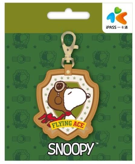 SNOOPY《TOP DOG》皮飾一卡通