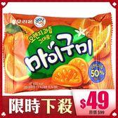 韓國 GS25 YOU US 橘子軟糖 66g【BG Shop】橘子造型軟糖
