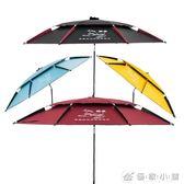 雙層黑膠釣魚傘2.4米防曬遮陽傘傘萬 igo 優家小鋪