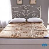 床墊夏季床墊1.2米1.5m床1.8米可折疊墊被床墊雙人床褥墊背地鋪睡墊wy (七夕禮物)