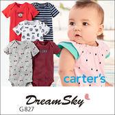 美國carter's 兒童棉褲卡特嬰兒包屁衣 兒童包屁衣 (五件組)H197 G830 條紋 塗鴉 花紋