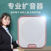 Amoi/夏新 V6擴音器教學腰掛話筒導游便攜耳麥教師專用喇叭