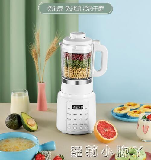 110V加熱破壁機0.8L家用電動多功能攪拌料理豆漿機美國臺灣小家電 NMS蘿莉新品