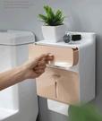 免打孔抽紙創意廁紙家用馬桶捲紙筒 衛生間紙巾盒廁所衛生紙置物架 「時尚彩紅屋」
