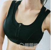 運動文胸健身跑步內衣性感瑜伽背心細肩帶速幹減震bra   草莓妞妞