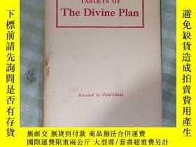 二手書博民逛書店Tablets罕見of the Divine PlanY241667 見圖 見圖 出版1971