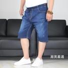 夏季厚款加肥加大尺碼牛仔短褲男鬆緊腰彈力寬鬆胖人休閒短褲潮M-7XL