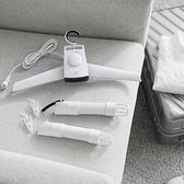 乾衣機 便攜式烘干衣架干衣機器小型迷你旅行折疊烘干機干鞋器 夏 晶彩LX