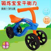 寶寶平衡車滑行車踏行車助步車