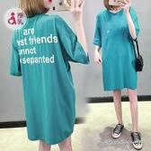 孕婦裝 MIMI別走【P12320】一起幸福 We字母棉質哺乳衣 寬鬆長版 孕哺兩用