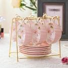 歐式咖啡杯套裝陶瓷下午茶茶具家用杯子套裝花茶杯碟英式簡約結婚 NMS樂事館新品